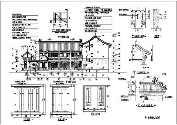 二层 仿古 四合院 建筑设计施工图,带效果图下载高清图片