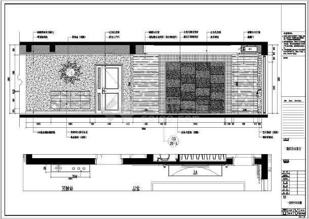【福建】中式风格复式楼室内装修施工图(附效果图)