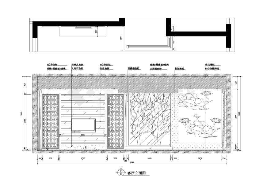 中式书房手绘立面图