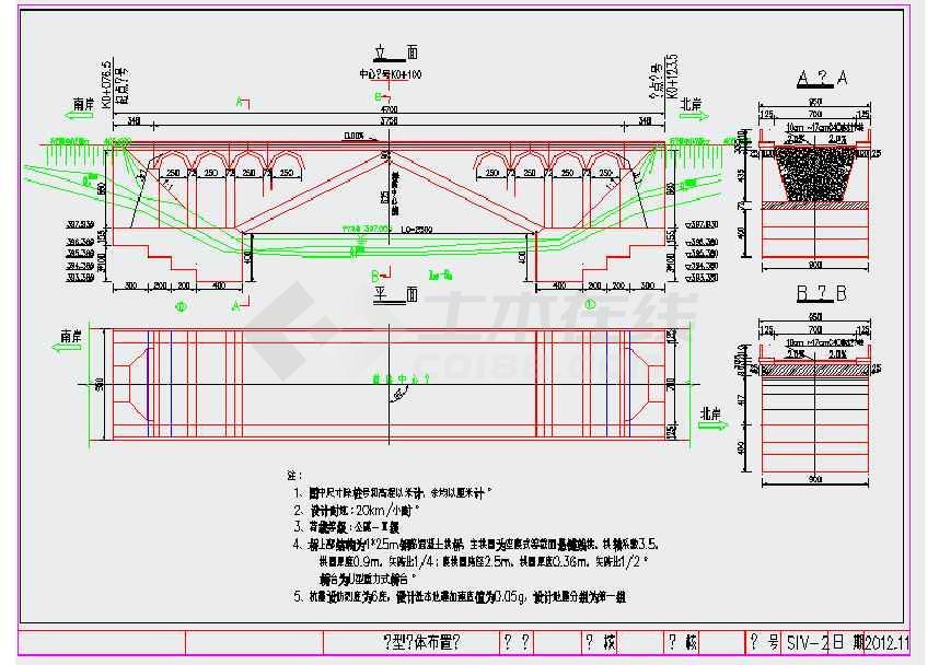 【重庆】钢筋混凝土重力式u型桥台拱桥施工图11张(1×
