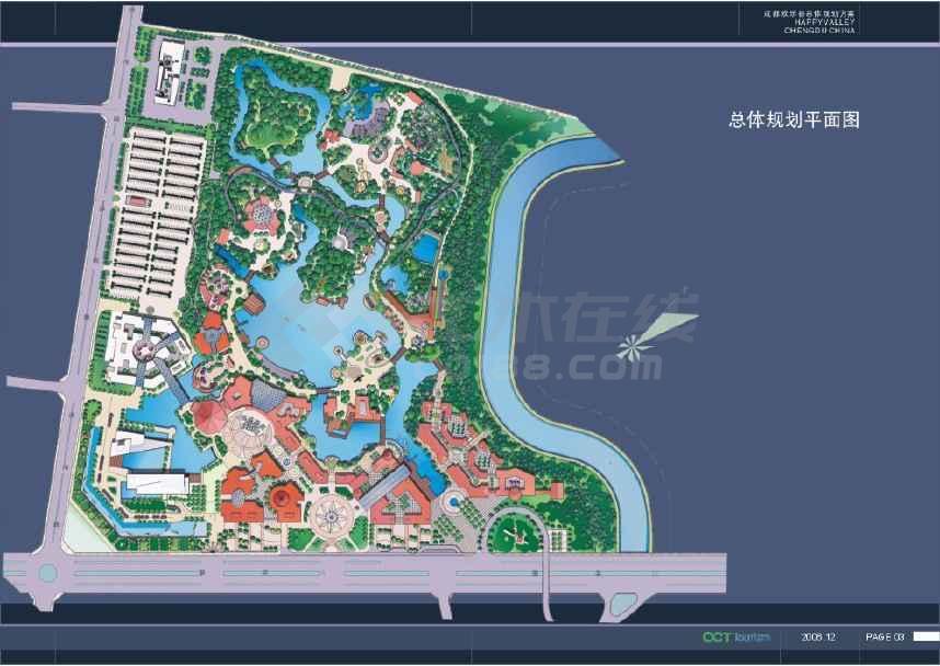 【成都】欢乐游乐园总体规划设计方案(jpg格式)