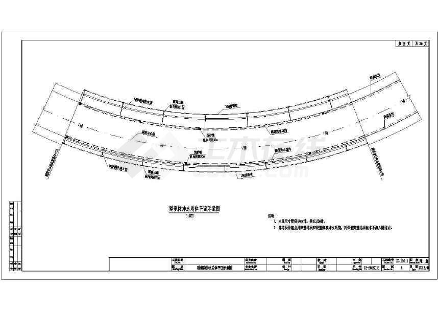 知名设计杯子支道城市道路设计图纸(附结法套图纸的钩隧道图片