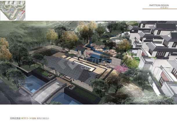 园林景观设计图 庭院景观设计图 方案设计 【山东】生态自然中式山地