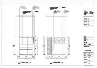 【武汉】某酒店商务装修大厅CAD施工图坐标系怎么v酒店80cad图片