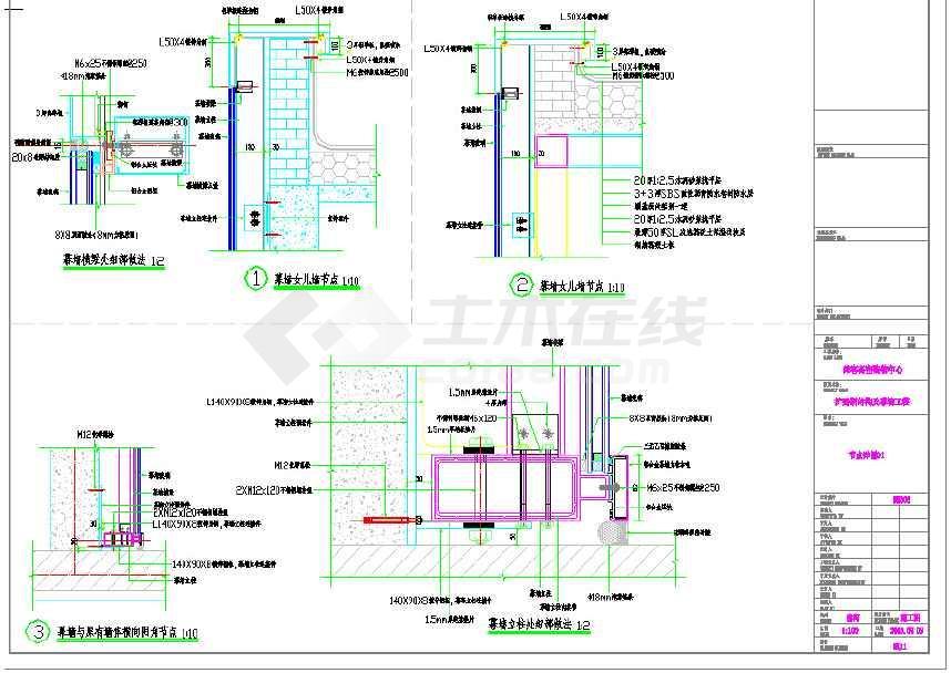 某商场外接钢结构电梯井及幕墙工程图