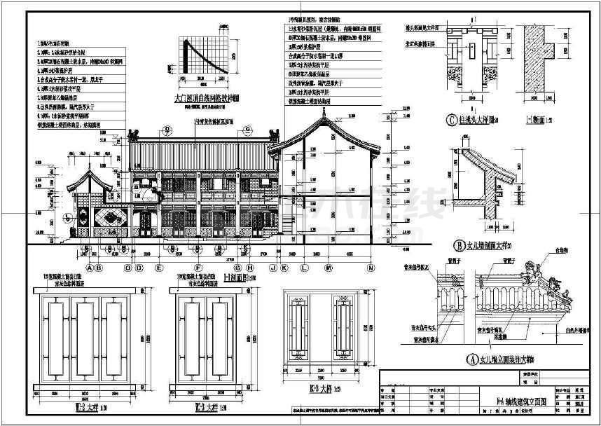 某地区仿古四合院建筑设计施工图纸图片
