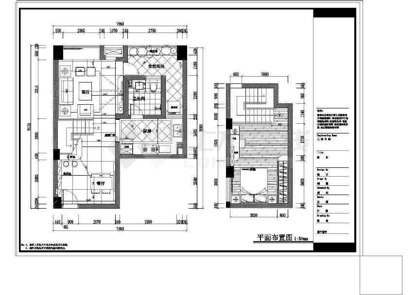层单身公寓室内装修图 含效果图高清图片