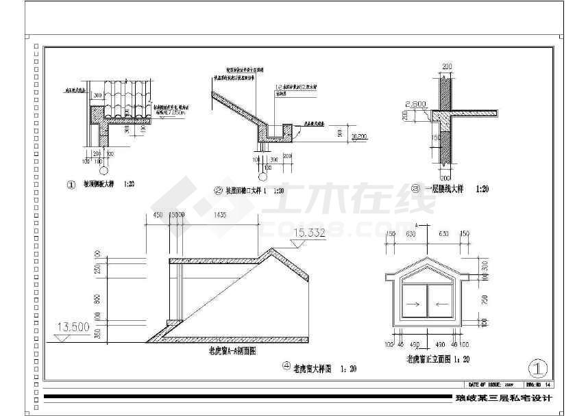 三层带阁楼复古独栋别墅建筑、结构施工图-图2