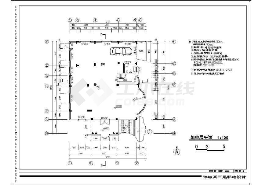 三层带阁楼复古独栋别墅建筑、结构施工图-图3