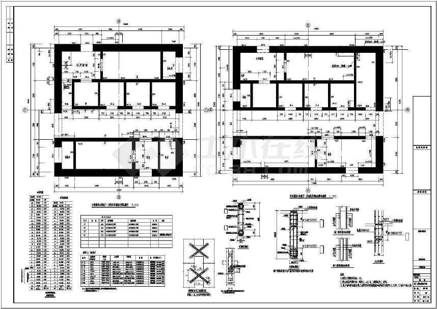25层与27层双塔楼框架核心筒结构办公大厦结构施工图