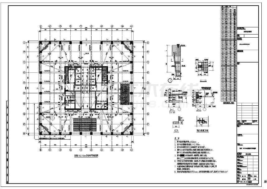 57层框架核心筒结构酒店办公楼结构设计施工图