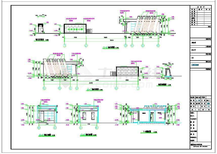 实验小学大门结构施工图(含建筑图)