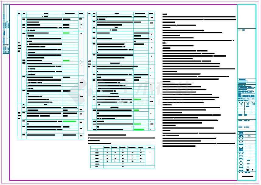 图纸建筑审图所需全部格式(含word货架v图纸报怎么绿色资料画图片
