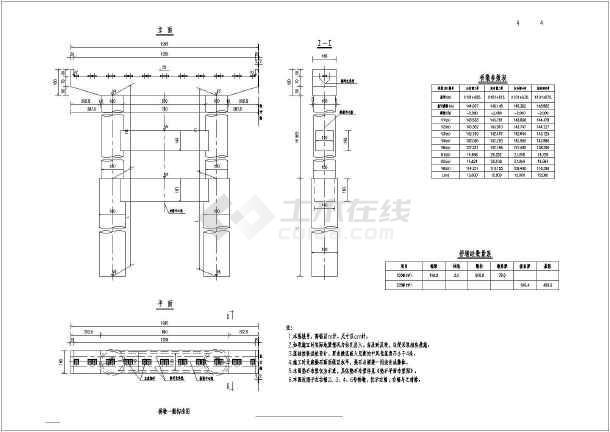 质保图纸 路桥设计图 桥梁设计图 【湖北】装配式预应力空心板梁桥