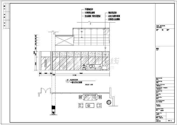 【江苏】三层科技公司办公楼室内装修图
