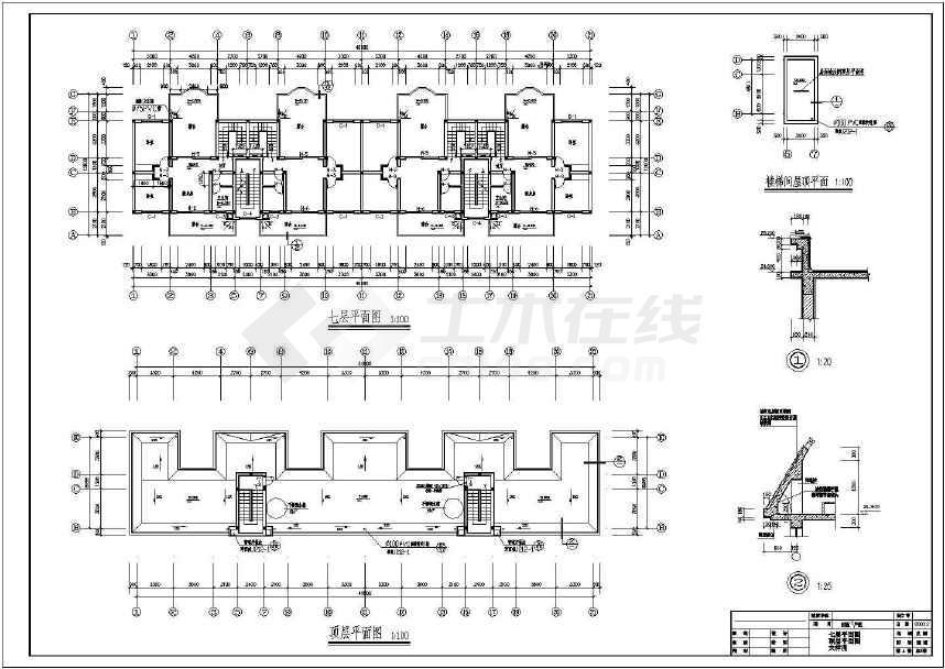 某小区多层住宅楼的建筑结构施工图
