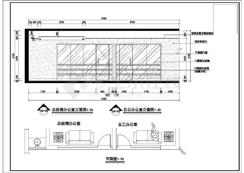 立面图:(前台接待区,前台吧台,休息区休闲椅,衣柜,董事长办公室,经理