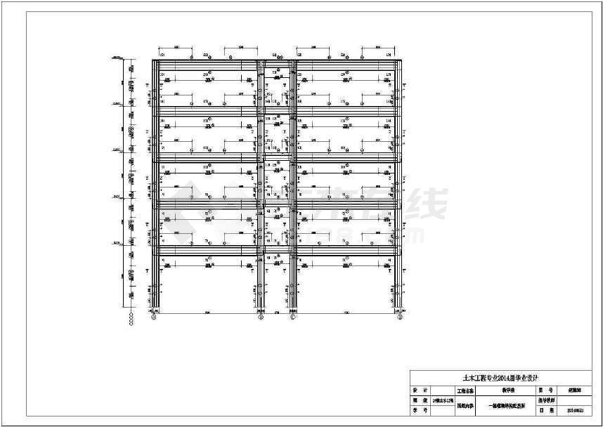 建筑结构图  框架结构图纸  框架结构幼儿园  五层框架结构教学楼毕业