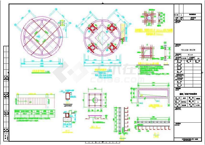 某地家具处理厂配水井结构设计施工图几何污水形态设计师图片