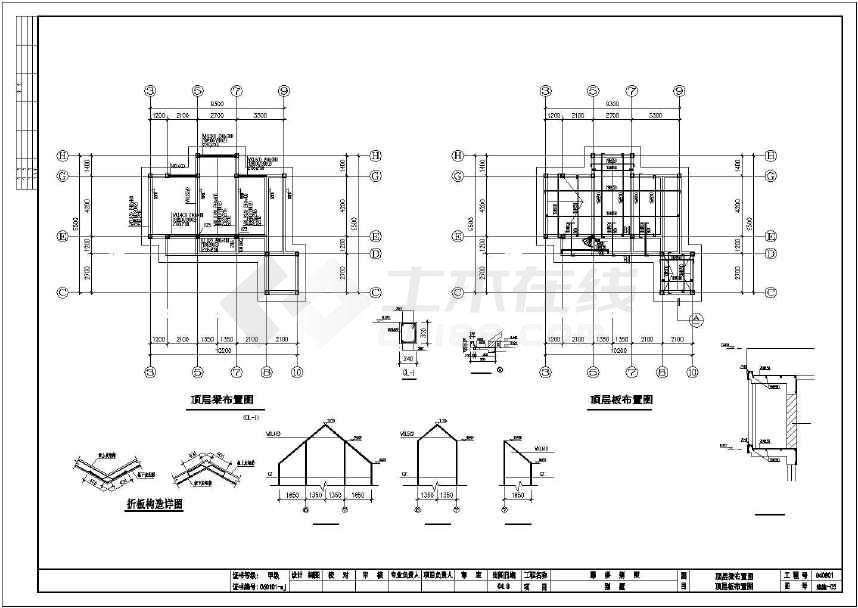 某地两层楼欧式全套房产建筑设计施工图别墅西宁别墅图片