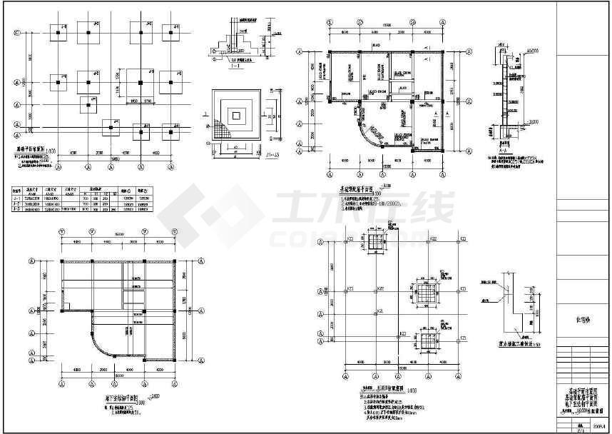 【南安】三层框架结构自建房别墅建筑,结构,水电施工图