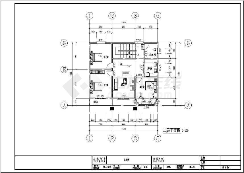 3层半独栋别墅建筑、结构设计施工图-图2