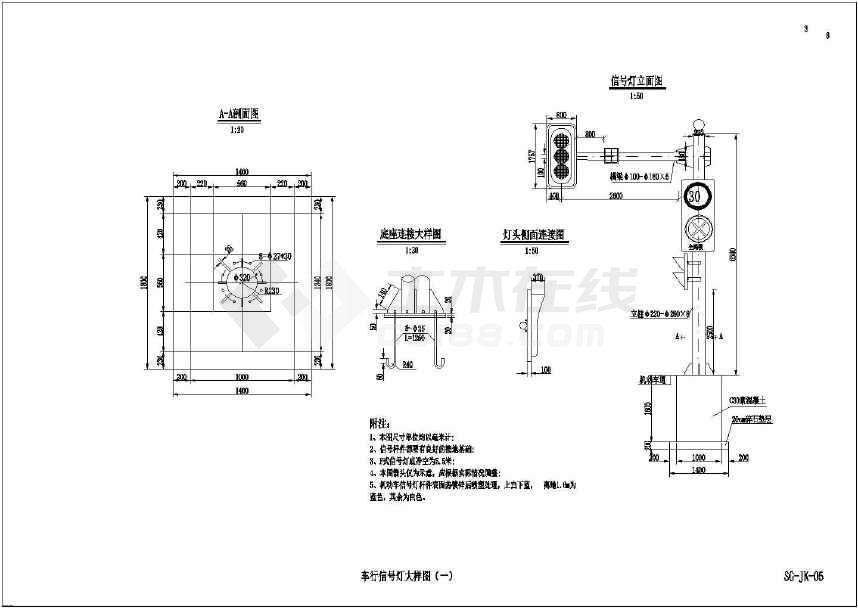 【安徽】城市支路交通监控施工图设计20张