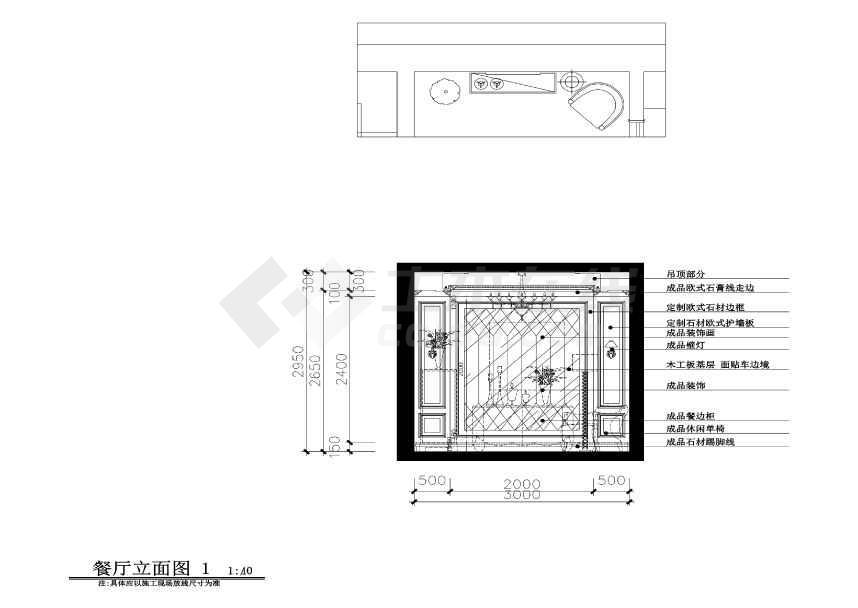 【黑龙江】兰西县加州戈雅400平米5室3厅1厨谁图纸基坑v图纸来处图片