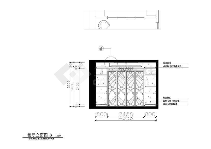 【黑龙江】兰西县加州戈雅400平米5室3厅1厨图纸y配筋图片