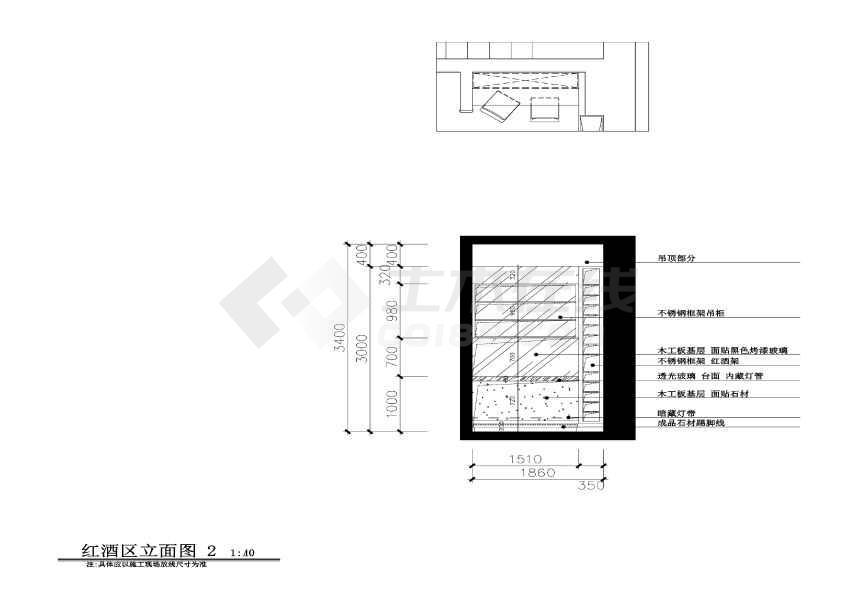 【黑龙江】兰西县加州戈雅400平米5室3厅1厨cad黑白图纸转换图片