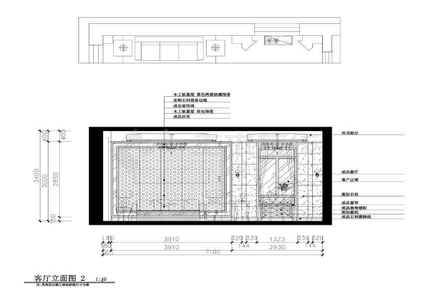 【黑龙江】兰西县加州戈雅400平米5室3厅1厨x52k图纸立式铣床图片