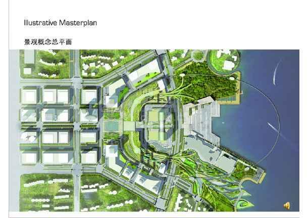 内容包括:景观概念总平面图,广场平面图,水系管理,绿化步桥,湖畔花园