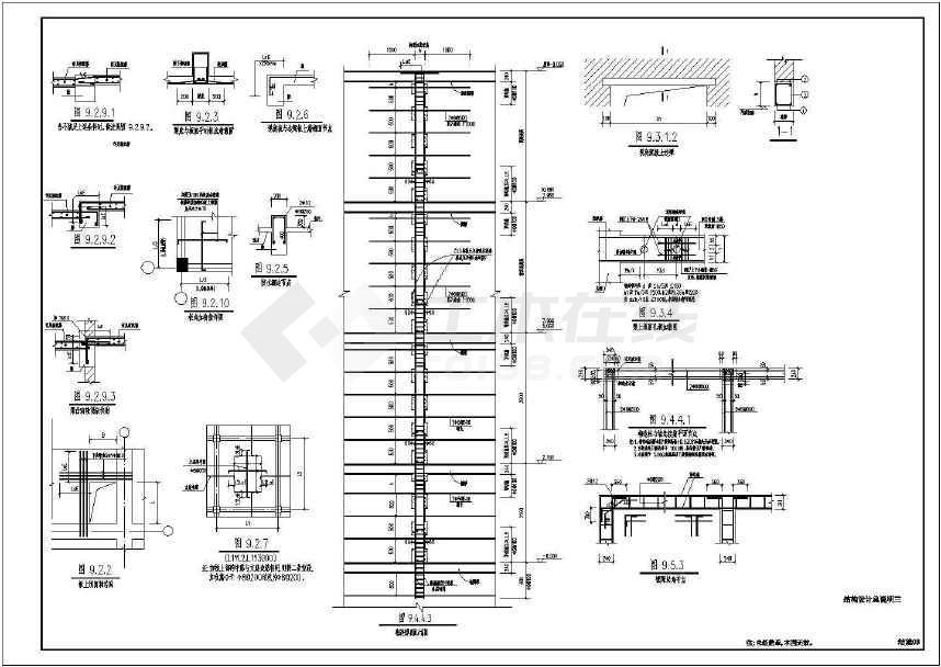 某地砌体结构民房结构设计施工图纸