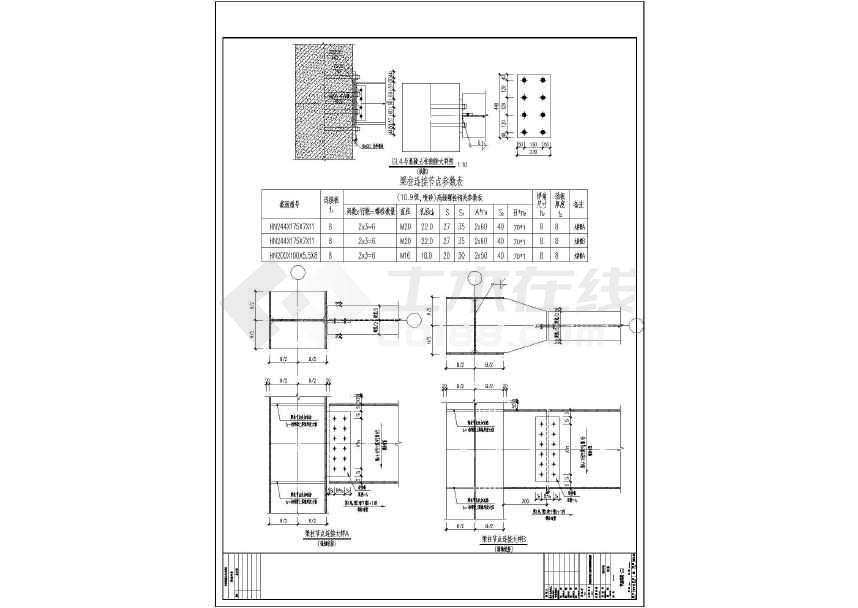 某预算钢结构补洞加固归类图纸(CAD)下载会审设计图纸夹层图片