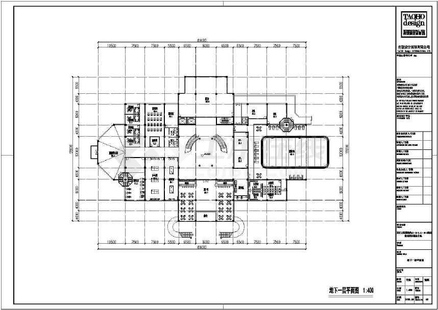 欧式风格城堡酒店建筑施工图(含效果图),图纸包含:总平面图,立面图