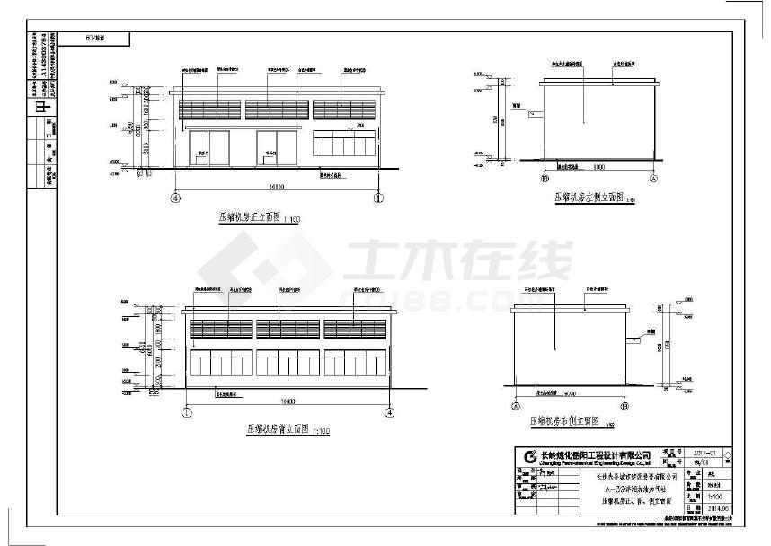 A-39洋湖加油加气站项目v项目招标文件、符号图纸图纸的zl电气中图片