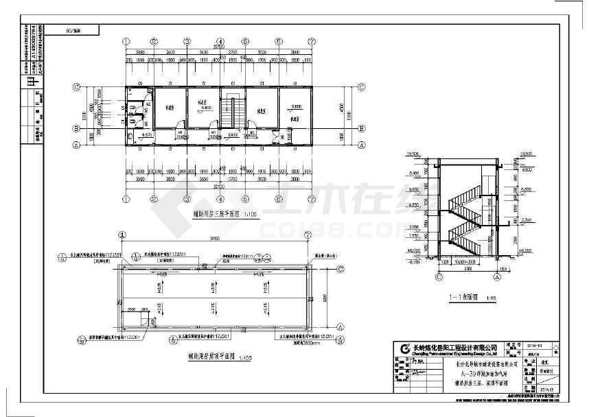 A-39洋湖加油加气站项目v项目招标文件、图纸图纸神盾席瓦图片