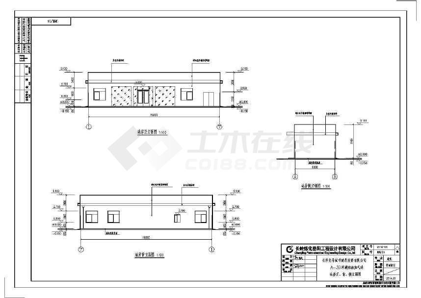 A-39洋湖加油加气站项目v项目招标图纸、文件线减速机针轮摆(特斯国)cad图纸图片