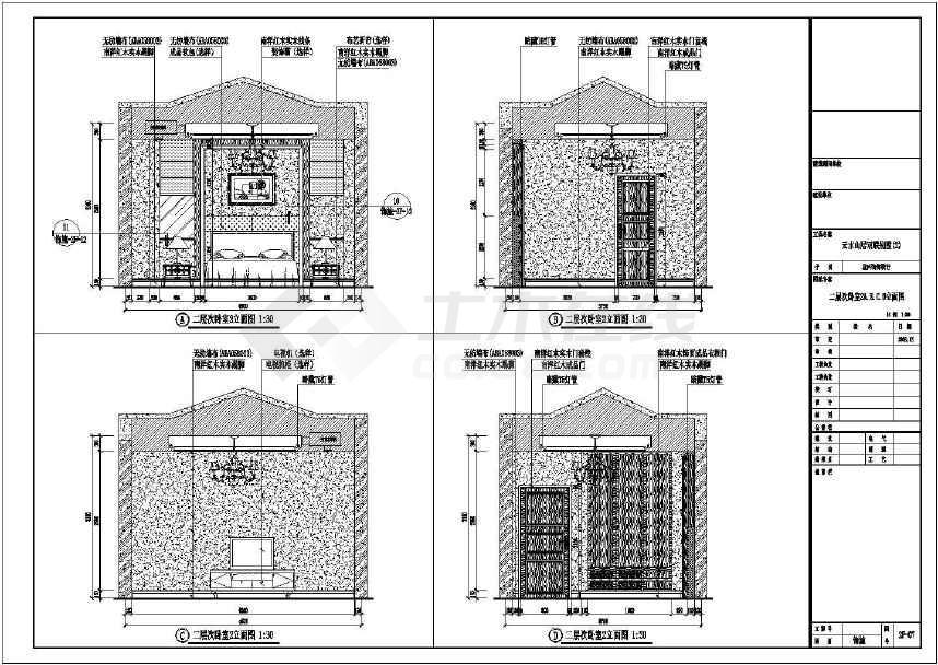 欧式风格双联别墅室内装修施工图(附效果图)