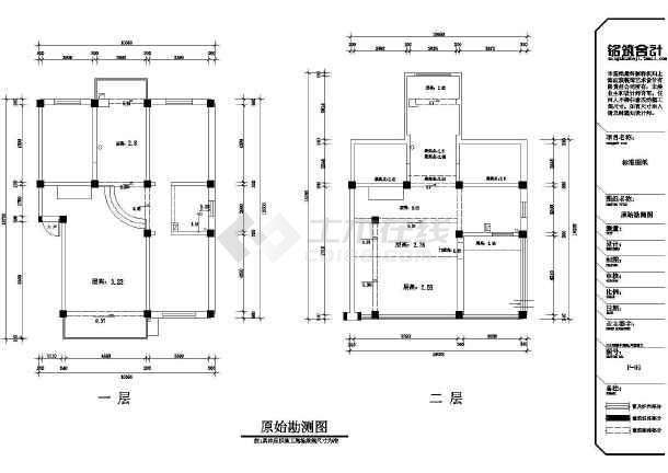 馨简约现代雅致风格两层小别墅装修室内设计施小米v风格v4图片