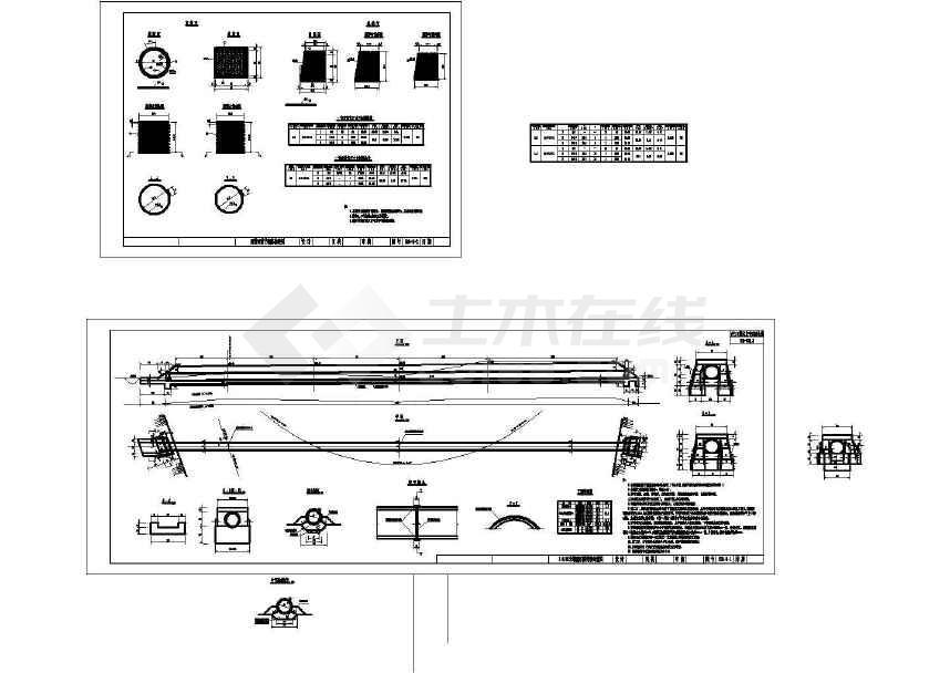 钢筋砼圆管涵通用设计图(含涵身构造图)