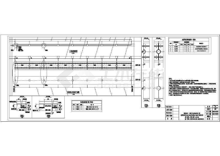 铁路客运隧道crts i型减振型板式无砟轨道平纵断面布置图(竣工图)图片