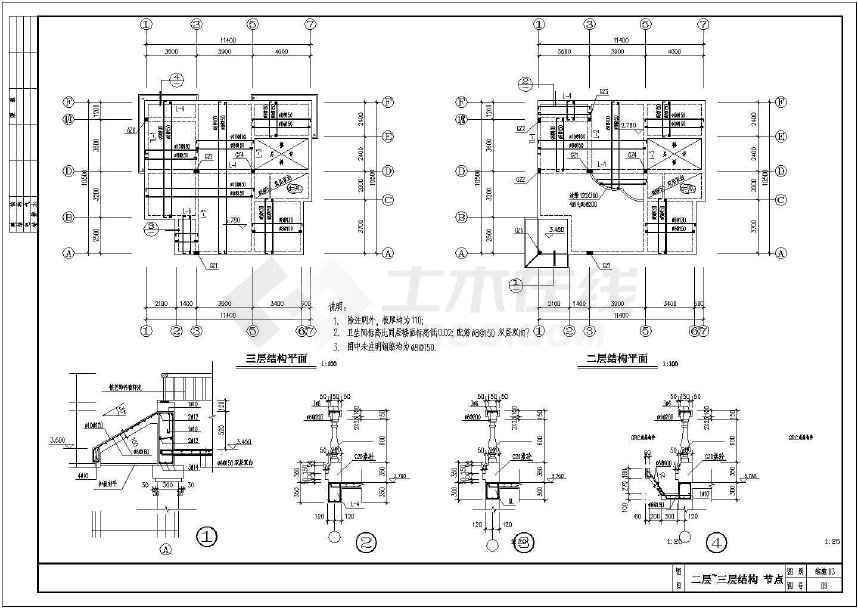 【清湖】三层农村自建房建筑、结构设计图-图3