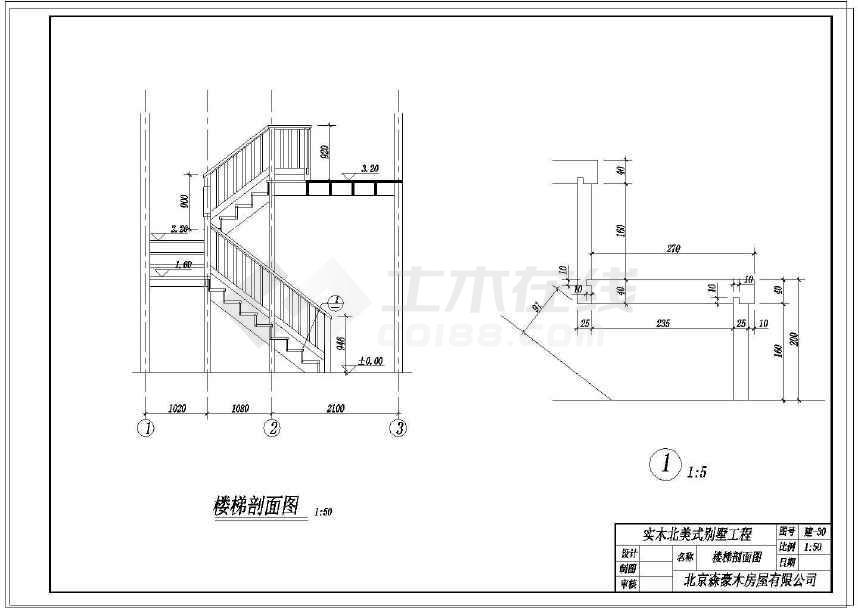 实木北美风格别墅工程装修设计图纸