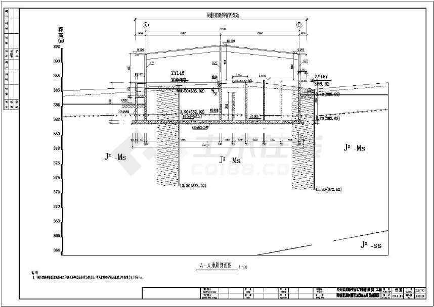 自来水厂网格絮凝斜管沉淀池结构施工图图片