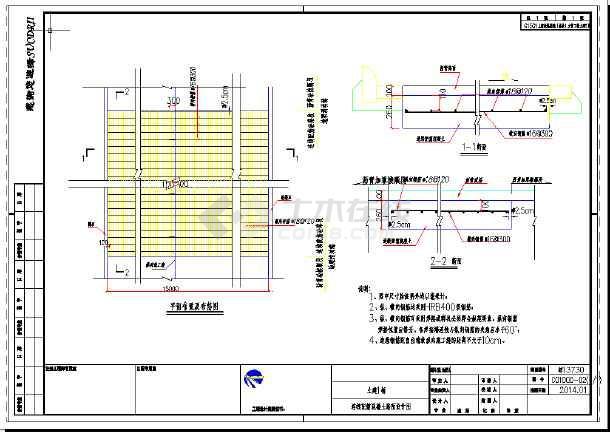 【上海】绕城高速公路大修工程施工图纸(图纸农村房子道路建筑设计图片