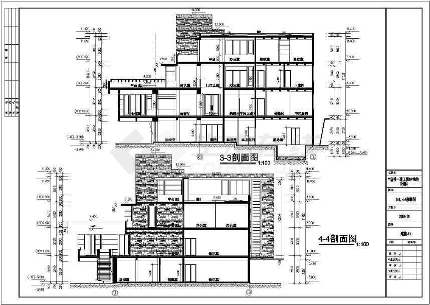 【北京】某三层流水别墅建筑设计施工图(含效果图)-图3