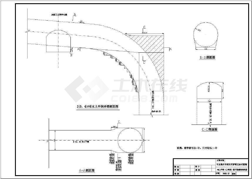 图纸内容包括:反井钻安装吊顶布置结构图,反井钻施工平面布置图