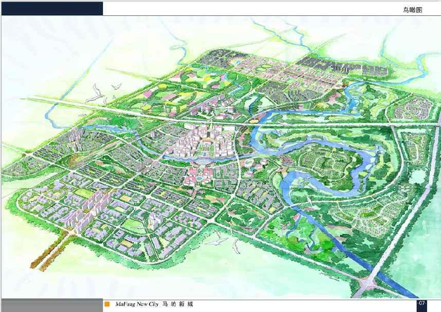 马坊新城总体景观概念规划 ppt格式