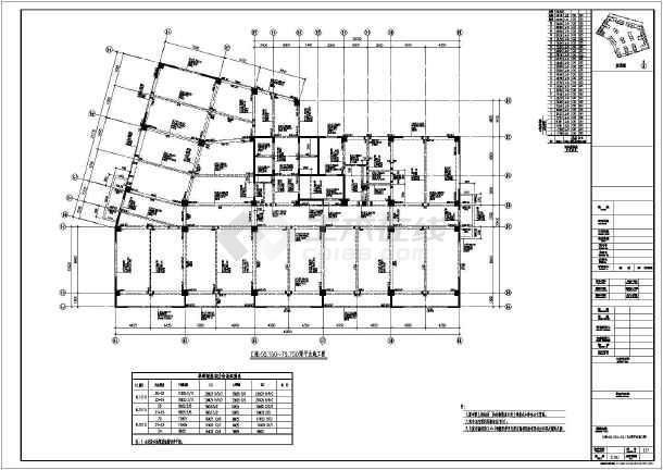 28层框架剪力墙结构商务办公楼结构施工图